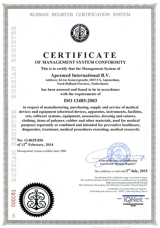 ISO 9001:2008(Int)